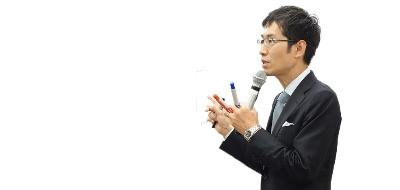 アタックス・セールス・アソシエイツ 横山信弘