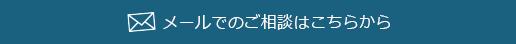 PC_btn_1_160826