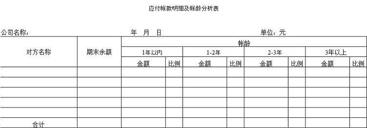売掛管理表