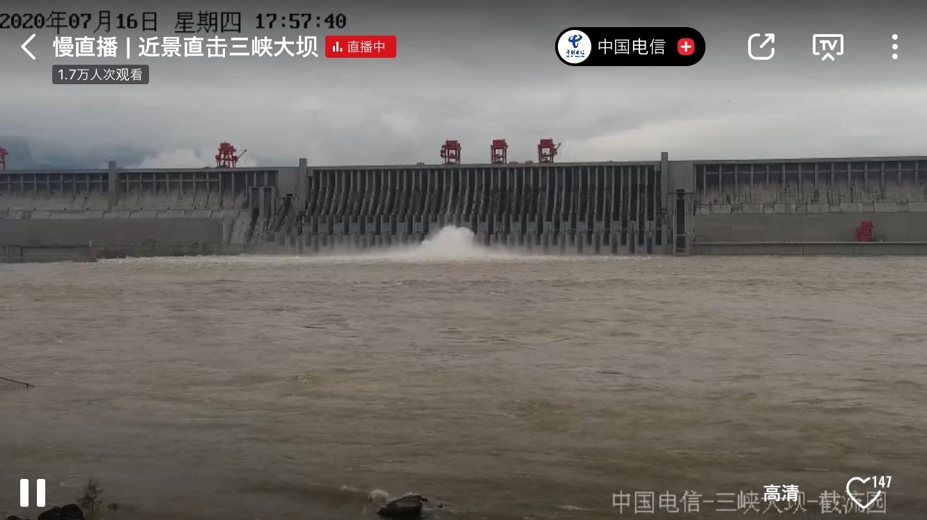三峡 ダム 現在