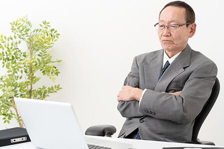 税理士を探す社長