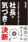 d_book