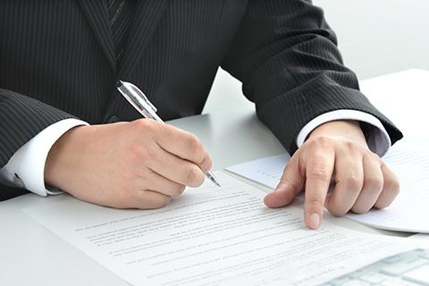 税理士法人東京事務所の財産クリニック
